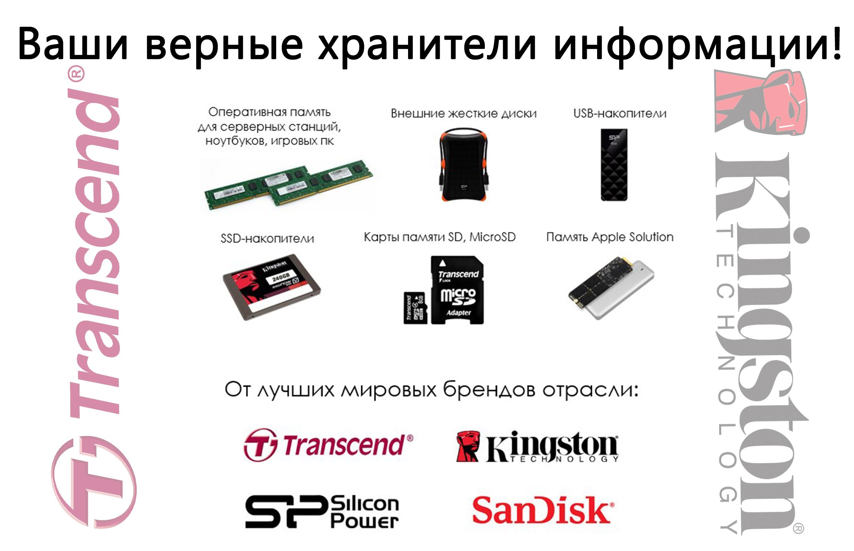 НАКОПИТЕЛЬ USB 4G TRANSCEND