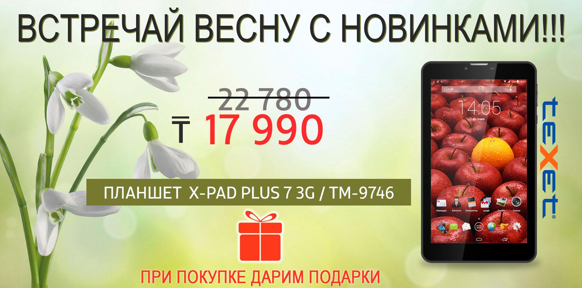 Texet X-pad Plus 7 3G