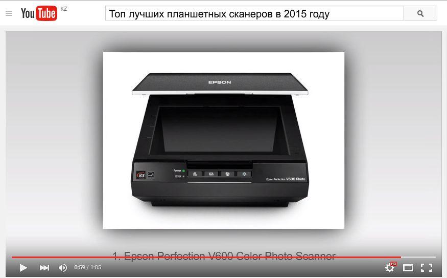 лучший планшетный сканер в 2015 году