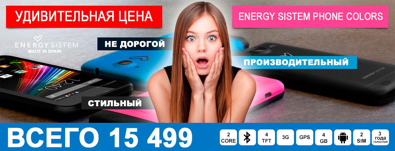 Energy Sistem PHONE COLORS