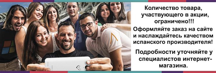подробности у специалистов интернет-магазина ITmart
