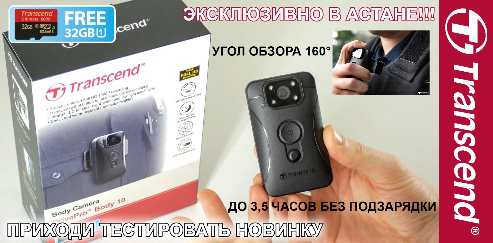Нагрудные камеры DrivePro™ Body 10