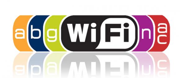 Wi-Fi насчитывает далеко не один стандарт