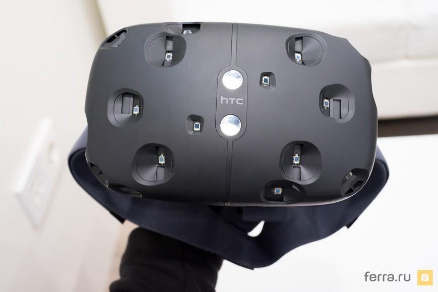 HTC Vive, вид спереди