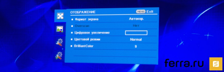 Настройки ViewSonic PLED-W600