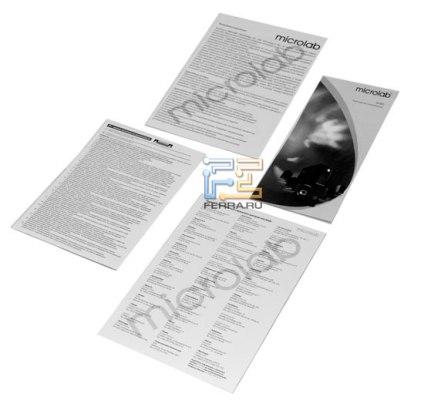 документы для активных колонок 5.1 м-860