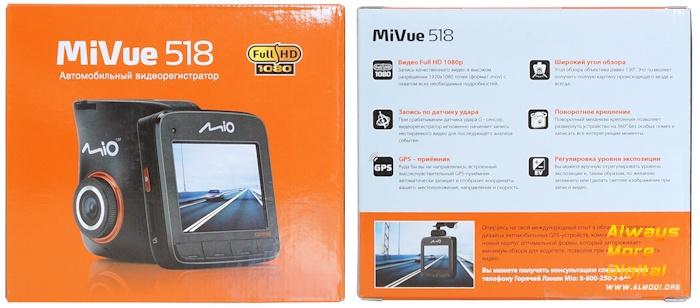 Упаковка Mio MiVue 518