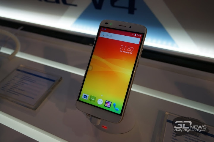 Mobile World Congress 2016 (4)