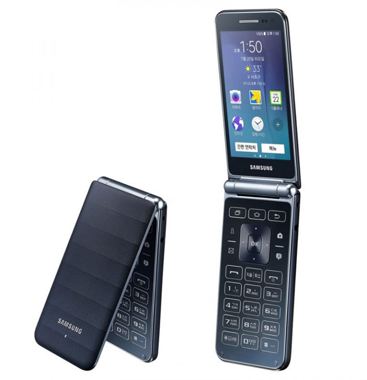samsung galaxy folder 2, samsung galaxy folder 2 характеристики, samsung galaxy folder 2 цена, samsung galaxy folder 2 купить, samsung galaxy folder 2 цена в астане, samsung galaxy folder 2 цена в казахстане, samsung galaxy folder 2 купить в астане, samsung galaxy folder 2 купить в казахстане, samsung galaxy 2, samsung galaxy 2 цена, samsung galaxy 2 sim купить