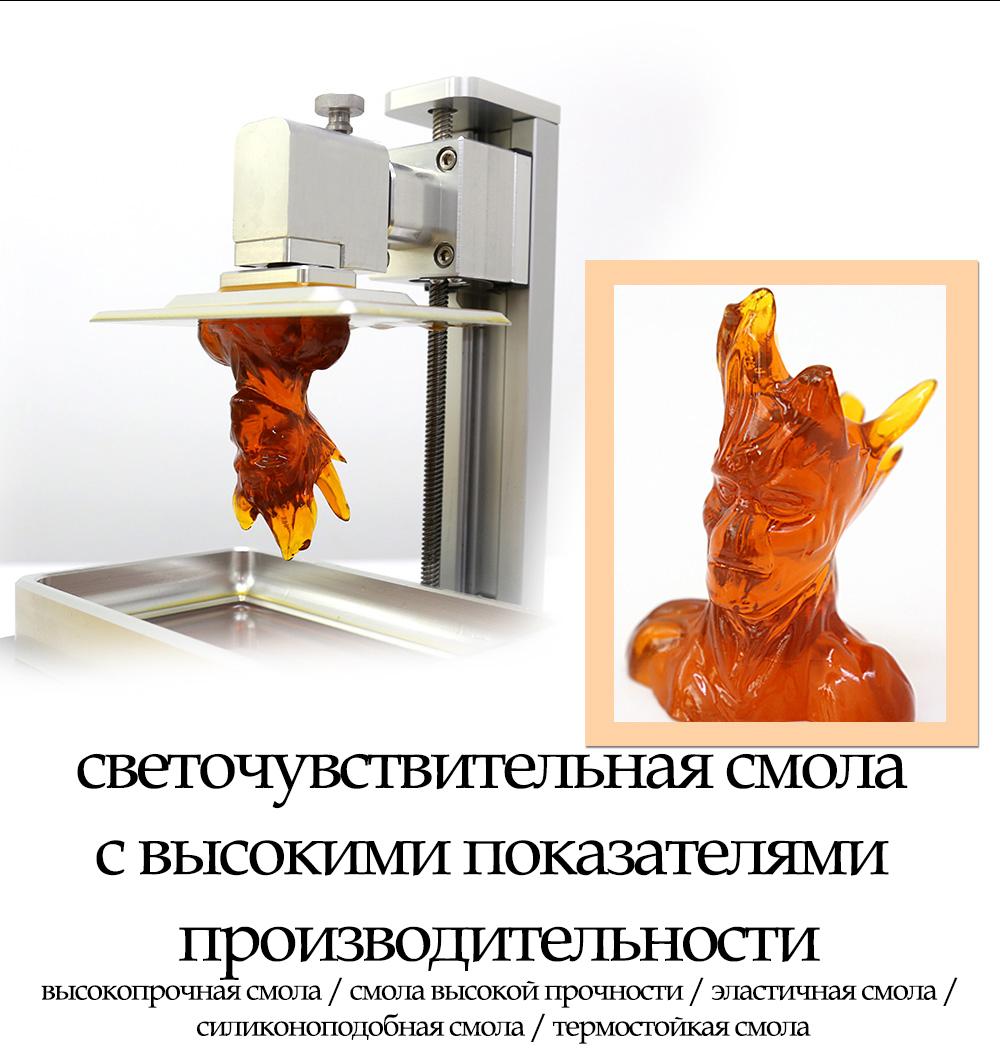 3D принтер в Казахстане