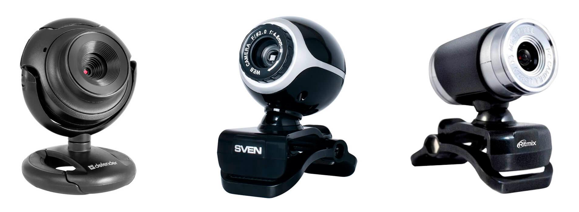 Купить веб камеру