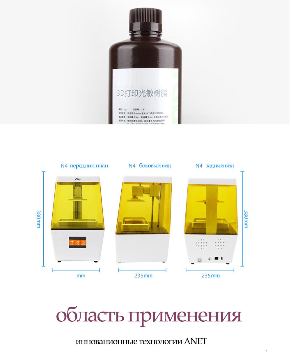 доставка 3D принтера по Казахстану