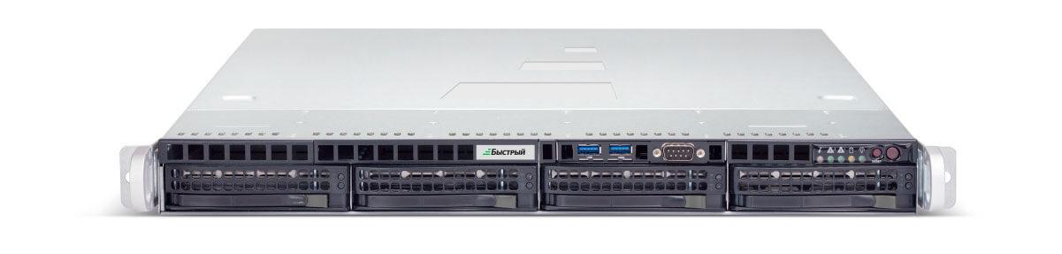 Купить серверное оборудование
