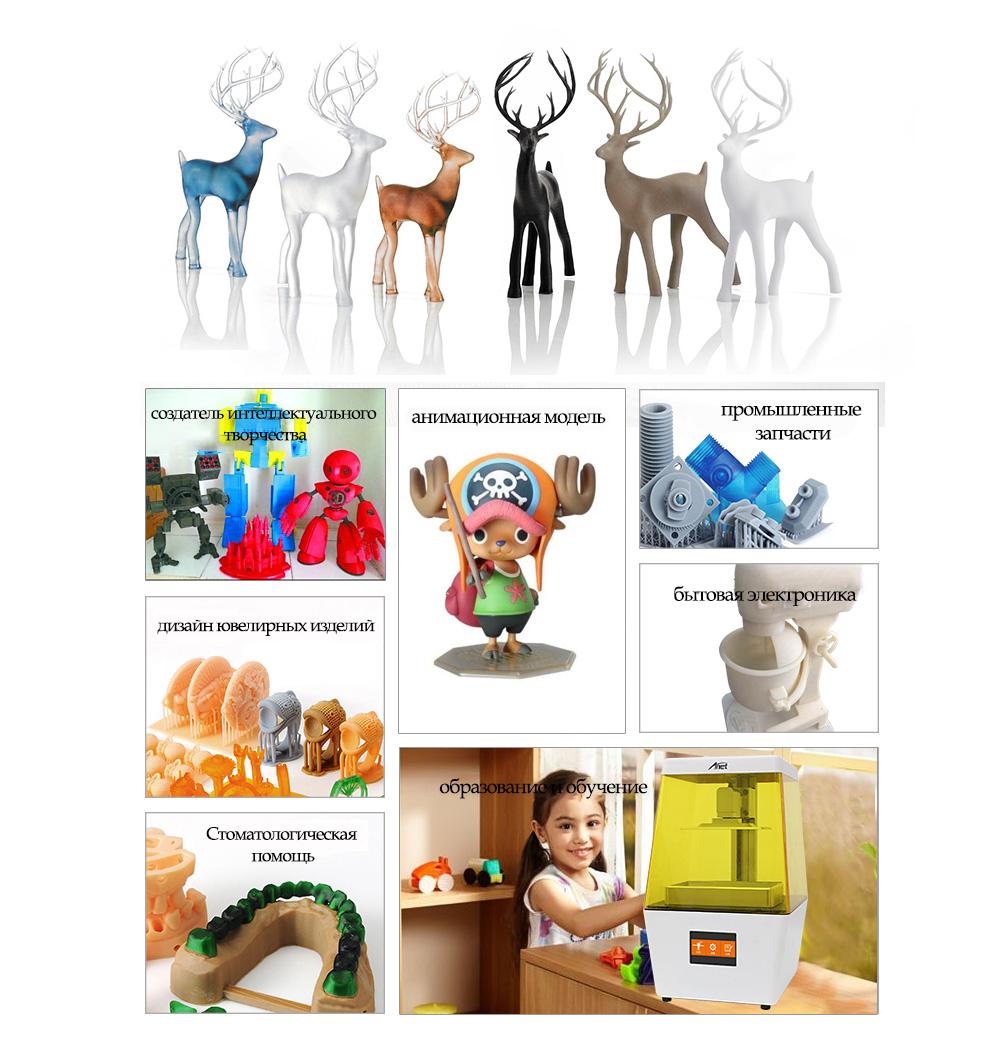 3D принтер купить с доставкой