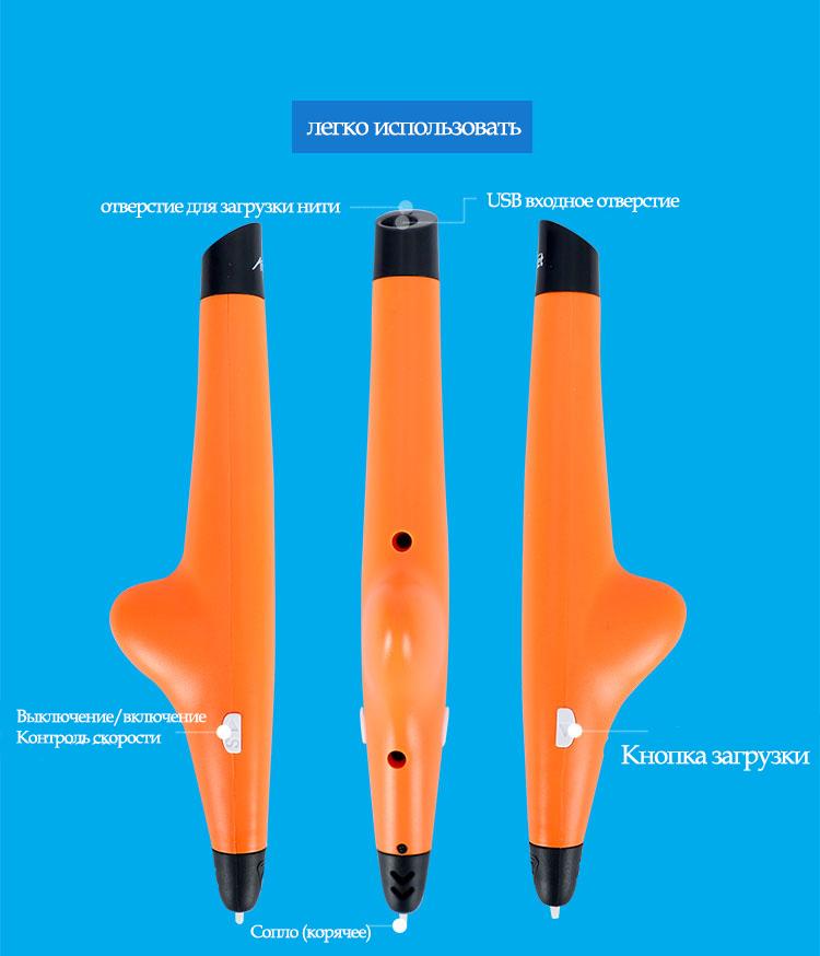 3D ручки в Казахстане