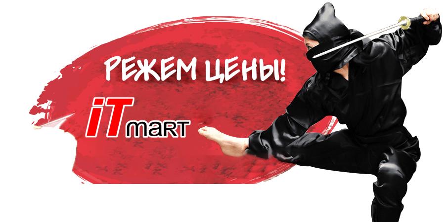 Черная пятница ITmart
