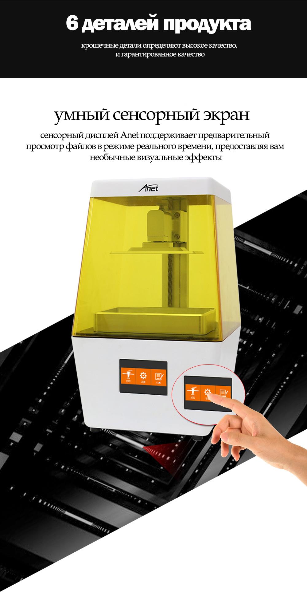 купить 3D принтер с доставкой