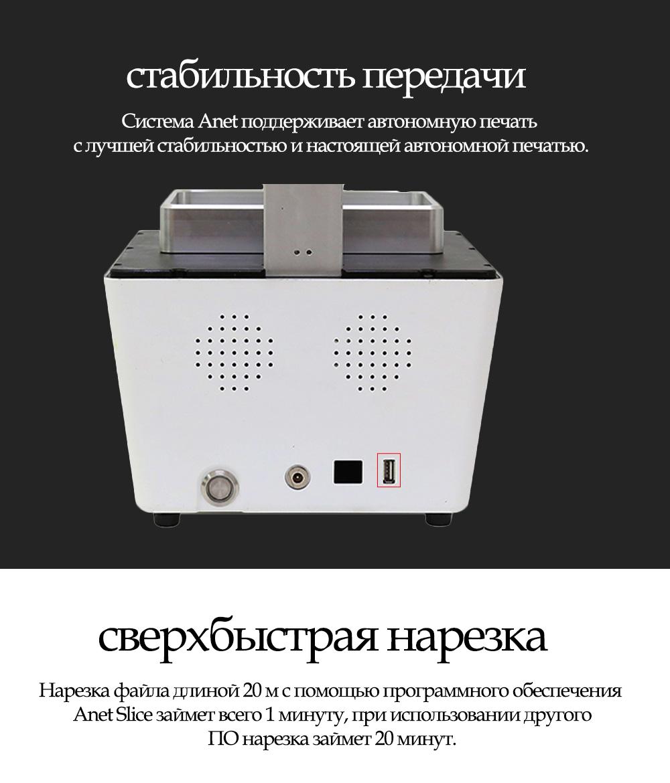3D принтер с доставкой по Казахстану
