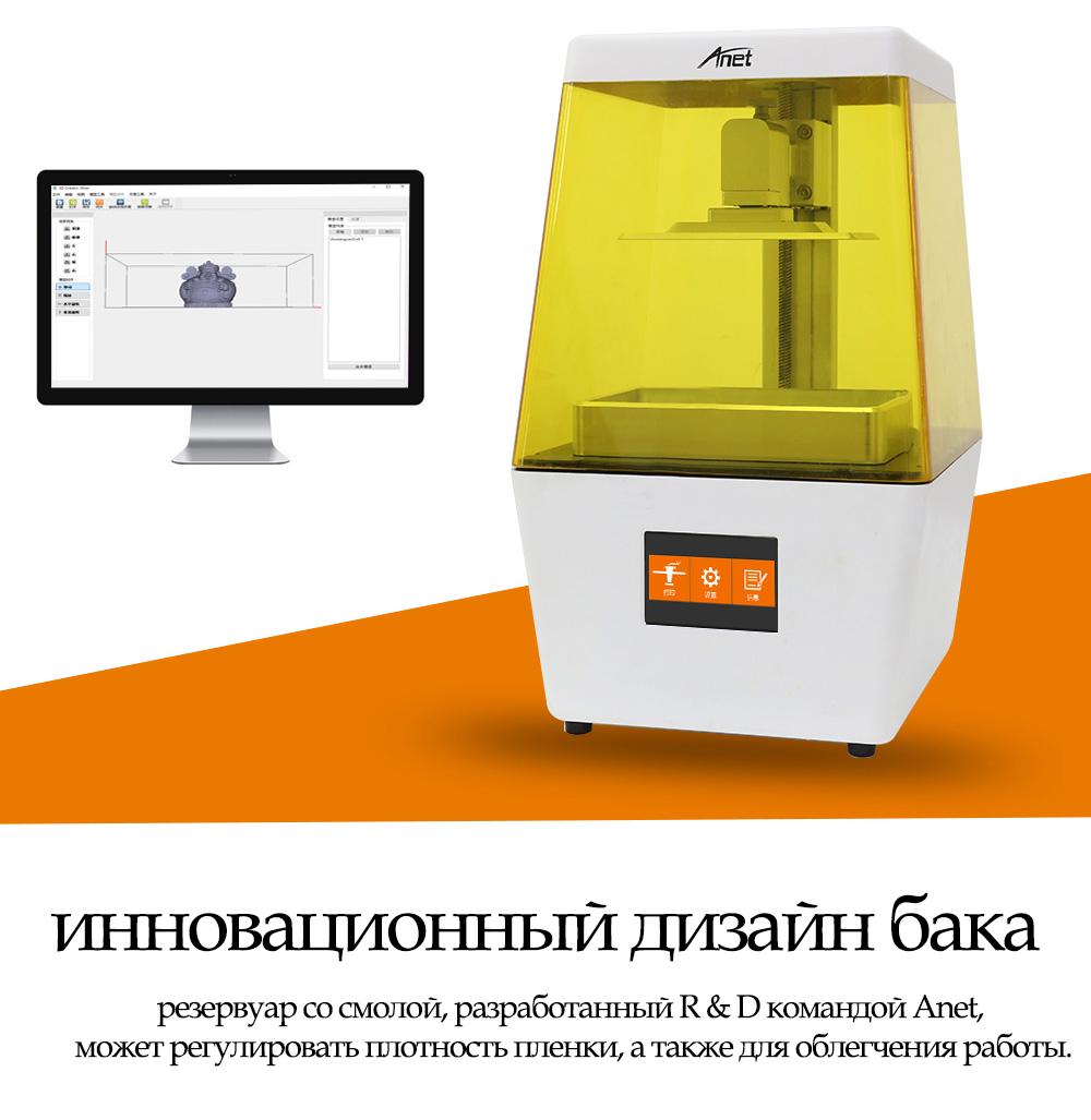 3D принтер по низкой цене