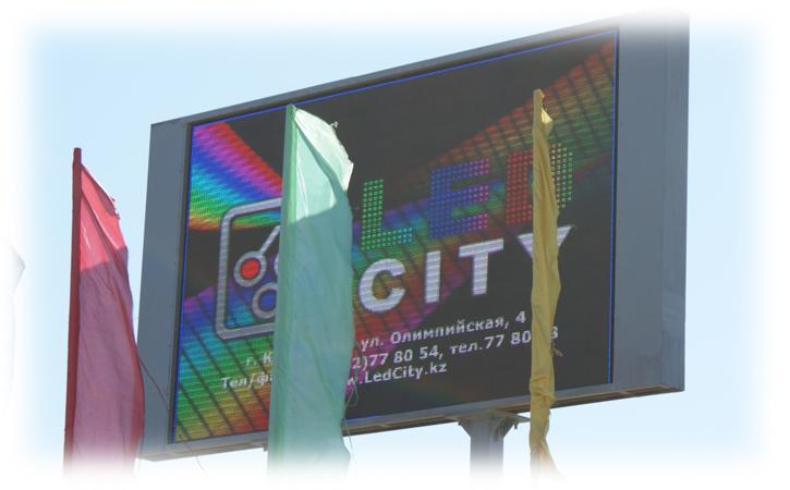 Наружные LED панели