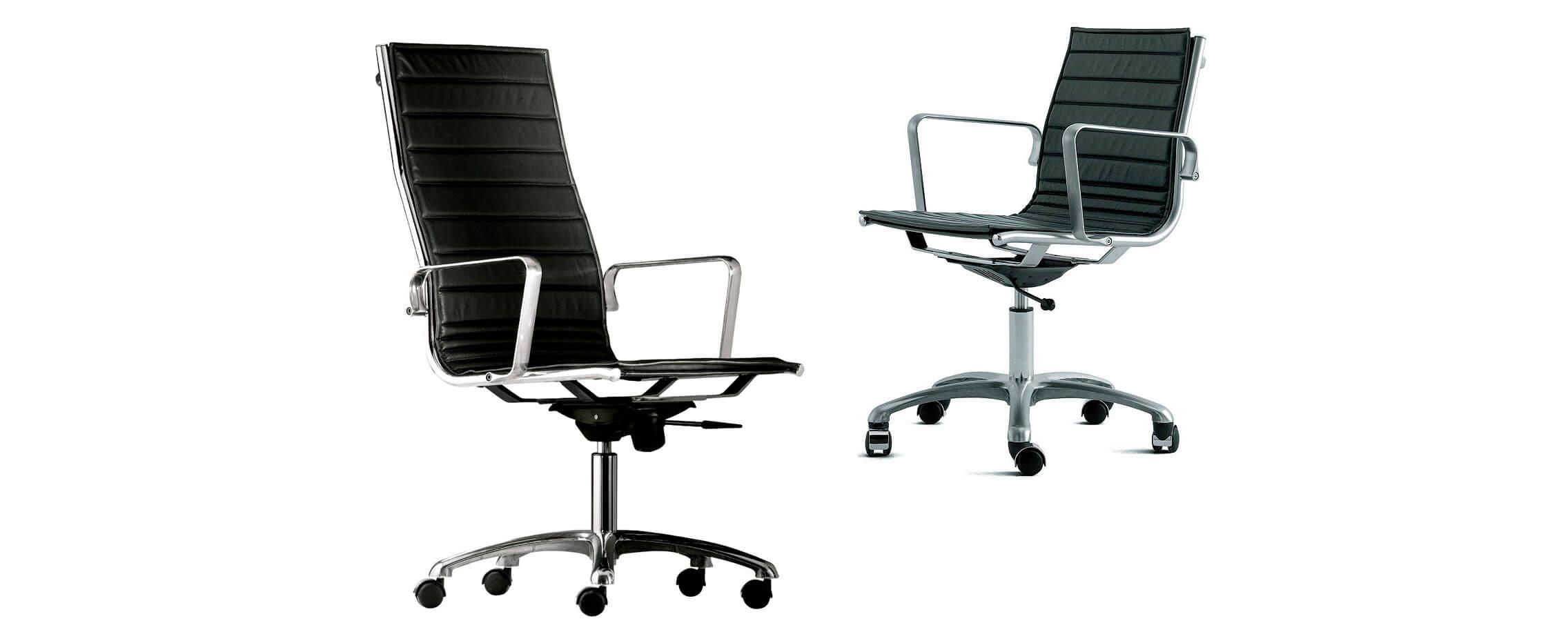 Купить офисное кресло