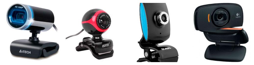 купить веб-камеру